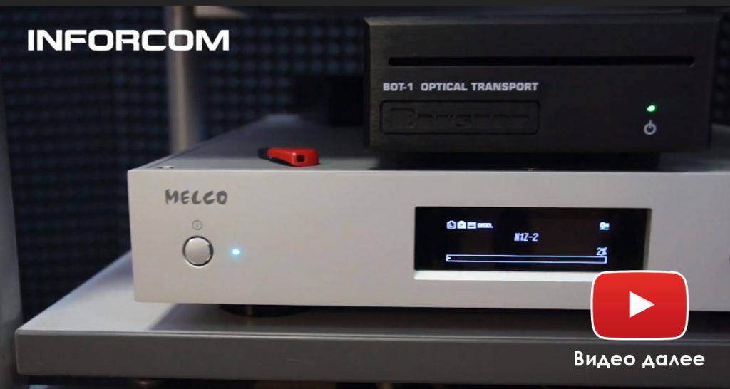 Топовый музыкальный аудиосервер от MELCO - HA-N1ZS20/2